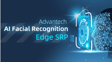 【New Product Announcement】Advantech Launches AI Facial Recognition Edge SRP for Intelligent City Service Applications