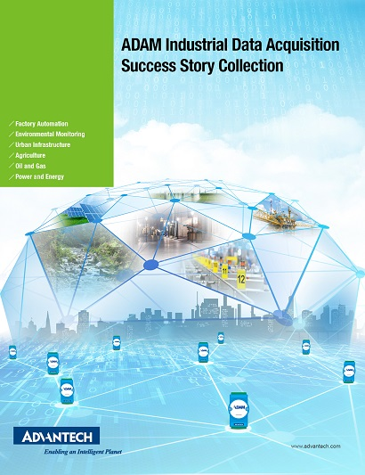 ADAM Industrial Data Acquisition Success Story Collection