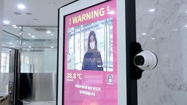Interactive Digital Signage With Temperature Check