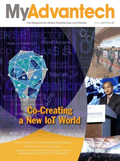 Global MyAdvantech Magazine No. 23