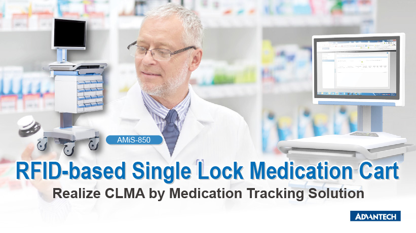 RFID-based Single Lock Medication Cart: AMiS-850