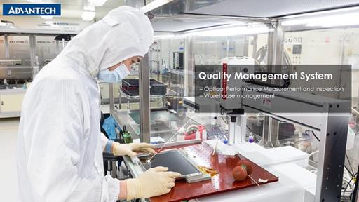 Capability: Intelligent Product Inspection and Quality Control Solution