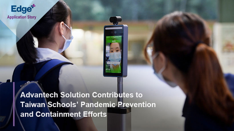Advantech Solution Contributes to Taiwan Schools' Pandemic Prevention and Containment Efforts