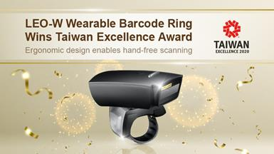【Award】Advantech's LEO-W Wearable Barcode Scanner Ring Wins 2020 Taiwan Excellence Award