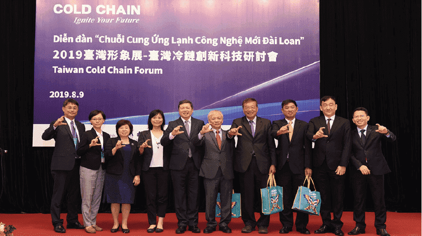 Taiwan Cold Chain Association Leading Enterprises to Exploit Business Opportunities in Southeast Asia