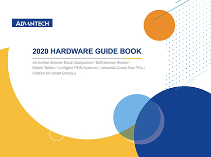iCS 2020 Hardware Guidebook