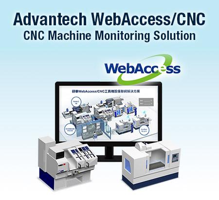 Trial Download - WebAccess - Advantech