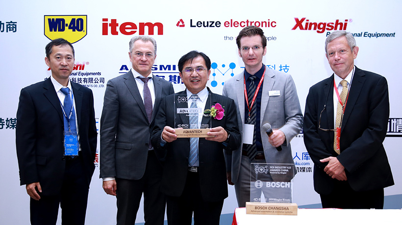 "Advantech Wins ""ROI Industry 4.0 Award China"" for Its Digital Factory"