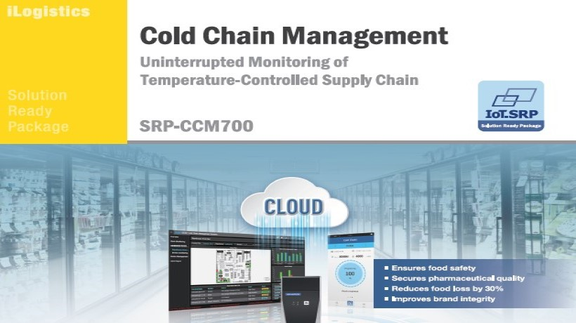 Cold Chain Management SRP