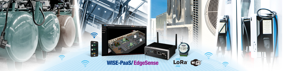 Equipment Edge Connectivity Solution