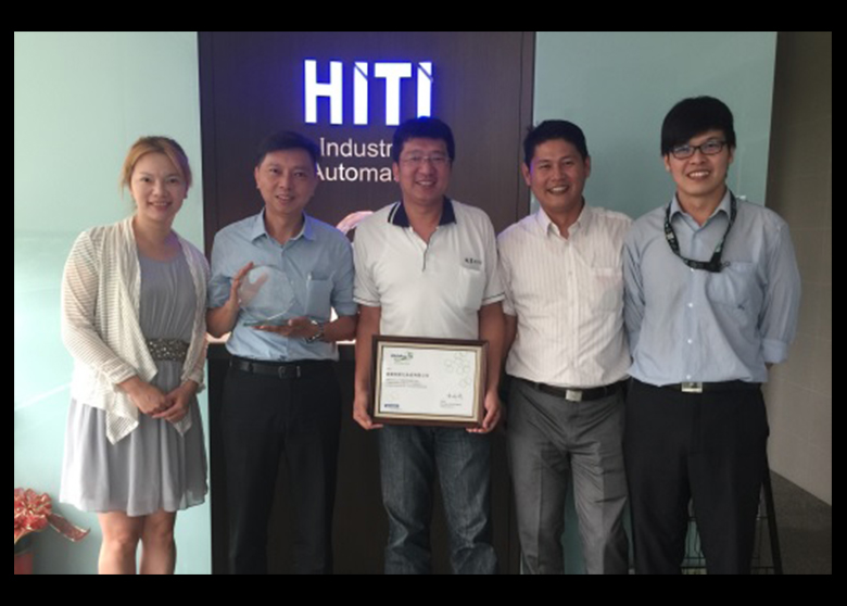 Advantech WebAccess @ HITI