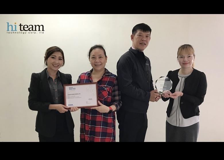 20171121_VIP Member_協城科技股份有限公司