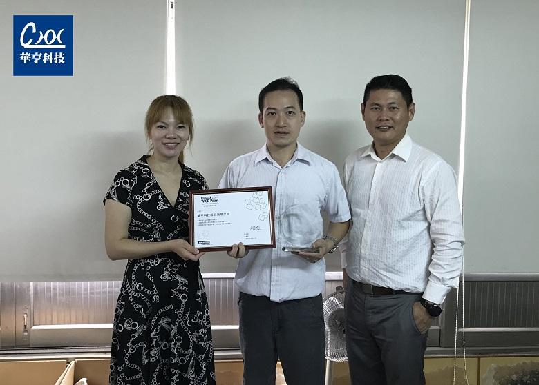 20180627_VIP Member_華亨科技股份有限公司