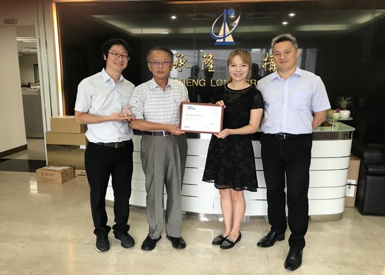 201803_承隆能源科技股份有限公司